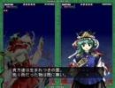 【東方】四季映姫の説教集