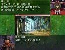 【革新PK】鍵山雛の野望 零章「出会い」 thumbnail