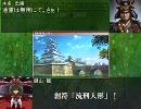 【革新PK】鍵山雛の野望 一章「徳川の仲間」