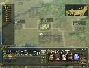 【革新PK】鍵山雛の野望 二章「紅魔館の動き」 thumbnail