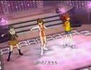 ニコニコ動画(RC2)‐アイドルマスター 私はアイドル 美希、真&やよい (fps修正版)