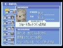 【実況】島人がやるロックマンエグゼ3【してみるやっさ】:Ver.6.1