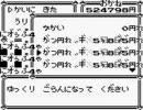 ポケモン 青 バグ