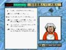 【ニコニコ動画】必修大阪弁集中講座Ⅰ ~2010年、標準語は大阪弁になる~を解析してみた