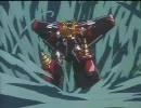 【勇者王】命懸けの上のガオガイガー/人間ってウィータ【2本立て】 thumbnail