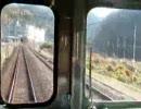 【鉄道】小田急小田原線前面展望