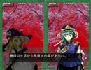 【東方】四季映姫・ヤマザナドゥの説教集