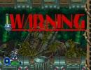 ロックマンX5 エイリアがガイアアーマーを復元したようです #4