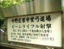 【MUGEN】 第2回いつかの敵は今日の相棒大会【シングルリーグ編】 part11