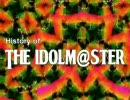【アイドルマスター】 BBCドキュメント風 60's IDOLM@STERの軌跡 #04
