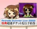 がんばれ!みほちゃん先生 支援動画9月27