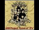 """Crest of""""Z's"""""""