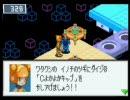 【実況】島人がやるロックマンエグゼ3【してみるやっさ】:Ver.6.2