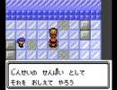 ポケモン銀(平凡なメンバーで全クリ目指す)25