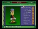 KH2(日本語)ムービー 070 裏アンセムレポート 1  thumbnail