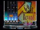 Go Beyond!! 全てPOOR&BAD