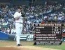 2007/6/18 MLB NYY vs NYM 地鉄大戦