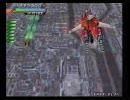 GamestVideo レイストーム R-GRAY1 2/3