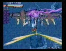 GamestVideo レイストーム R-GRAY2 1/3
