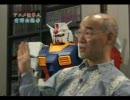 月刊アニメージュTV37 古谷徹&富野由悠季インタビュー抜き出し