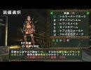 【MHP2G】訓練所G級 ショウグンギザミ亜種 双剣 thumbnail