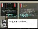 Hearts of IDOL ~春香のHoI奮闘記~ 第0話