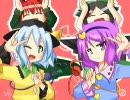 【高画質版】お燐空でウマウマ生放送中に他の地霊殿ボス達が乱入 thumbnail