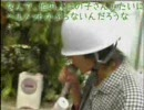 【peercast】 の子 渋谷駅前でライブ中、警察に補導される thumbnail