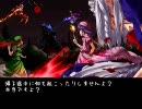 【幻想入り】黒猫と幻想郷 第30-2話 thumbnail