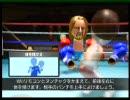 永井先生のWii配信 Wiiスポーツ ボクシング編+日刊チャボ通