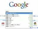 【ニコニコ動画】後藤沙緒里のぽわぽわ日記 第1回 2003年5月19日を解析してみた