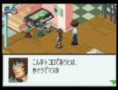 【実況】島人がやるロックマンエグゼ3【してみるやっさ】:Ver.6.3