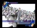 【テニスの王子様】最強チーム 「レギュラー外し」51人斬り(1/2) thumbnail