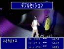 【スノーボード】 スノーボードファンタジー  ~ハーフパイプ編~