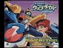 アニメ&ゲーム主題歌シリーズ【良音質】第十五弾 DIVER#2100 thumbnail