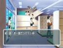 【ゲーム】 キミキス キャラ透明化バグ 【腹筋崩壊】‐ニコニコ動画(秋)