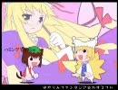【ニコニコ動画】ゆかりんファンタジア☆カオスフルを解析してみた