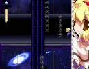 MegaMari フォースクライシスのみで全ステージクリアに挑戦 Part 1