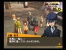 ペルソナ4 気ままにプレイ動画 Session284 thumbnail