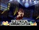 アイドルマスター 真 《ELECTRICAL COMMUNICATION》 ロックマン8 OP