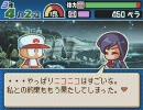 【ニコニコ動画】パワポケ10 彼女攻略 天月五十鈴 Bパート 支援うpを解析してみた