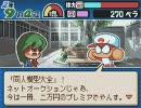 パワポケ10 彼女攻略 高科奈桜 Bパート 支援うp thumbnail