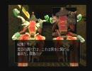 クーロンズゲート プレイ動画 Part.12