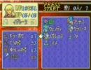 【実況プレイ】ファイアーエムブレム 封印の剣ハード 20章partNG