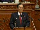 【ニコニコ動画】H20.10.1 国務大臣の演説に対する質疑【3(1/2)/9】を解析してみた