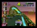 64DD★F-ZERO X オリジナルカップで走ってみる2 世界最小のコース  F ZERO X thumbnail