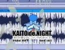 【KAITO】KAITO de NIGHT (名付け親なのにゴメンネwリミックス) thumbnail