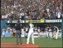 【ニコニコ動画】清原現役最終打席でパ・リーグ審判員の東利夫球審が審判の株を上げるを解析してみた