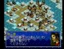『水滸伝~天導一〇八星』プレイ動画-Part6