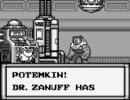 Potegaman IV (ver. Z)  GGXXAC ポチョムキンコンボムービー